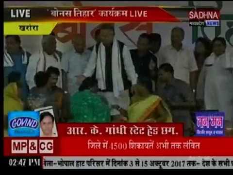 Bonus Tihar: CM Dr. Raman Singh & Saroj Pandey Live from Kharora, Raipur on Sadhna News(RK Gandhi)