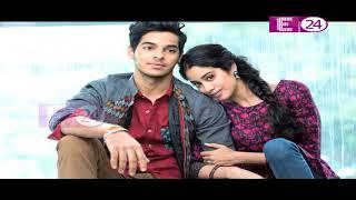Dhadak: Release Date Of Janhvi Kapoor, Ishaan Khatter Starrer Postponed