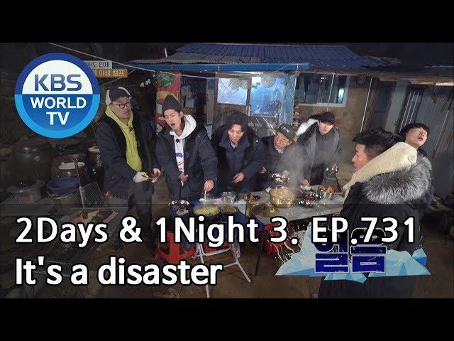It's a big disaster [2Days&1Night Season3/2019.01.20]