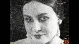1923 год — Всеволод Мейерхольд. Исторические хроники с Николаем Сванидзе
