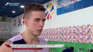 Владимир Герун: «Если предложат играть только за первую команду «Барселоны», то я останусь»