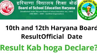 10 and 12 th Haryana Board Result Date