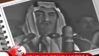 الملك فيصل رحمه الله يشتكي الاعلام للشعب السعودي