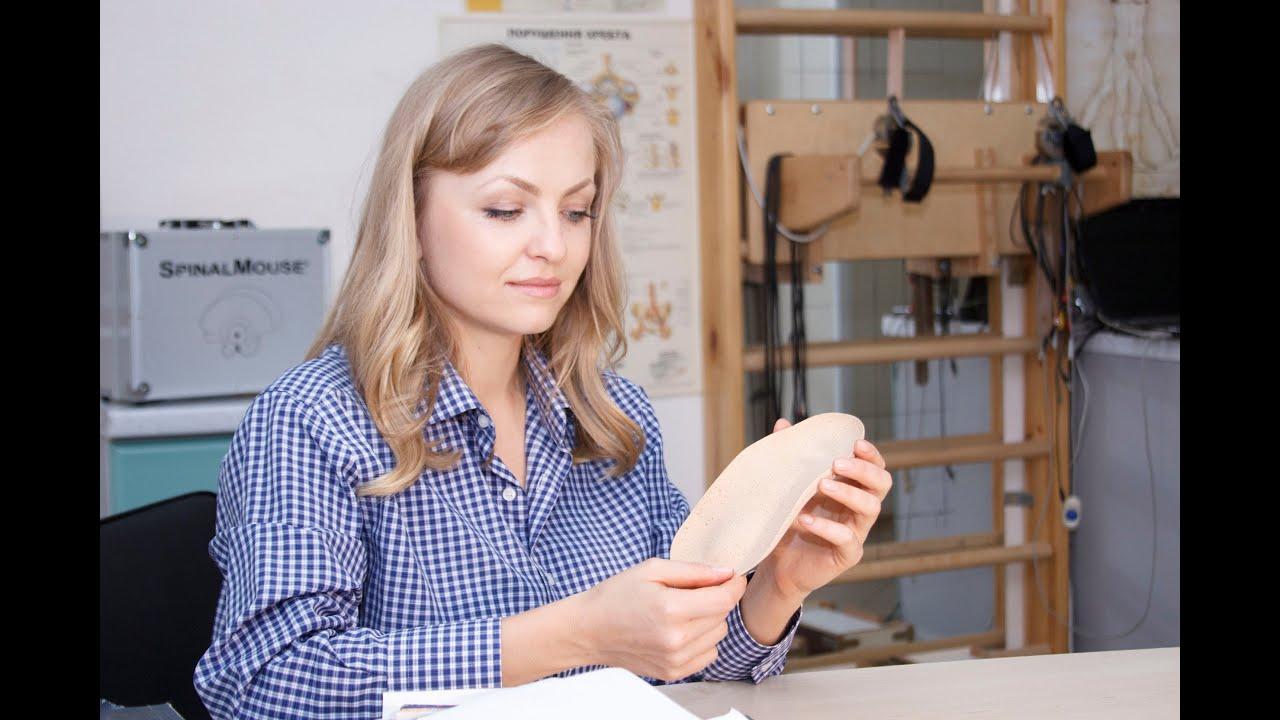 Ортопедические стельки (супинаторы) подробное описание, цены, обзоры, отзывы и видео в удобном каталоге сравнения цен hotline. Ua. Вы можете выбрать интересующую вас модель и купить ее в интернет-магазине.