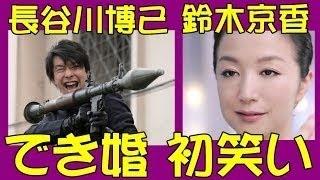 【チャンネル登録はコチラ】 ようこそ!ご視聴いただきありがとうござい...