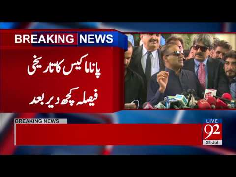 Islamabad: Abid Sher Ali Media Talk Outside SC - 28 July 2017 - 92NewsHDPlus