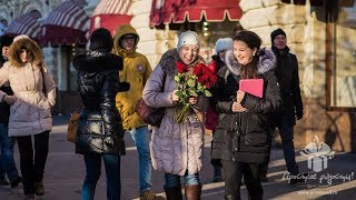 Прохожие дарят цветы! Неожиданное предложение руки и сердца! © Простые Радости