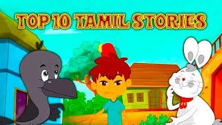 Top 10 Tamil Story For Children | Story In Tamil, Tamil Cartoon, Fairy Tales In Tamil, Tamil Stories