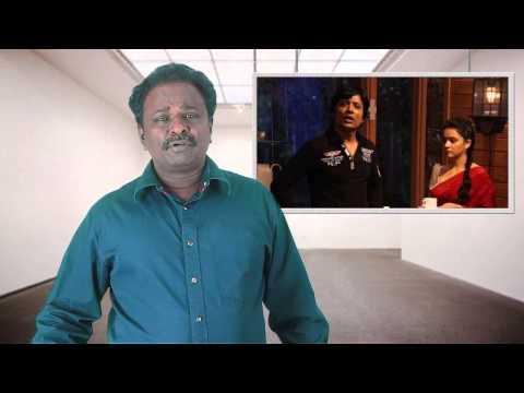 Isai Tamil Movie Review - S J Surya, Sathyaraj - Tamil Talkies