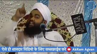 Koi Sunni Mazar Pe Sajda Nahi Karta   Sayyed Aminul Qadri