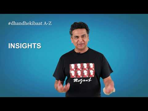 What are Business Insights?  Business and Startup concepts explained by Alok Kejriwal