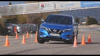 Nissan Qashqai 2017 - Maniobra De Esquiva (Moose Test) Y Eslalon | Km77.Com