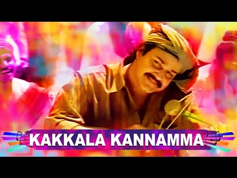 Kakkala kannmma song from malayalam movie Oru Yaathramozhi