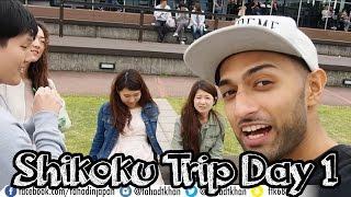 Road Trip to Shikoku, Japan - VLOG Day 1! Akashi Bridge, Amazing Hotel, Buffet