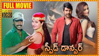 Speed Dancer Telugu Dance Action Movie   Raghava Lawrence   Monica Bedi    Roja    South Cinema Hall