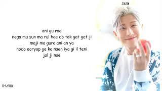 Download lagu ASTRO (아스트로) - NO, I DON'T (아니그래) Easy Lyrics