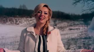 Bianca Munteanu si Radu Poenar - Din inalta Imparatie