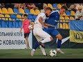 «Колос» — «Миколаїв» — 2:0. Огляд матчу