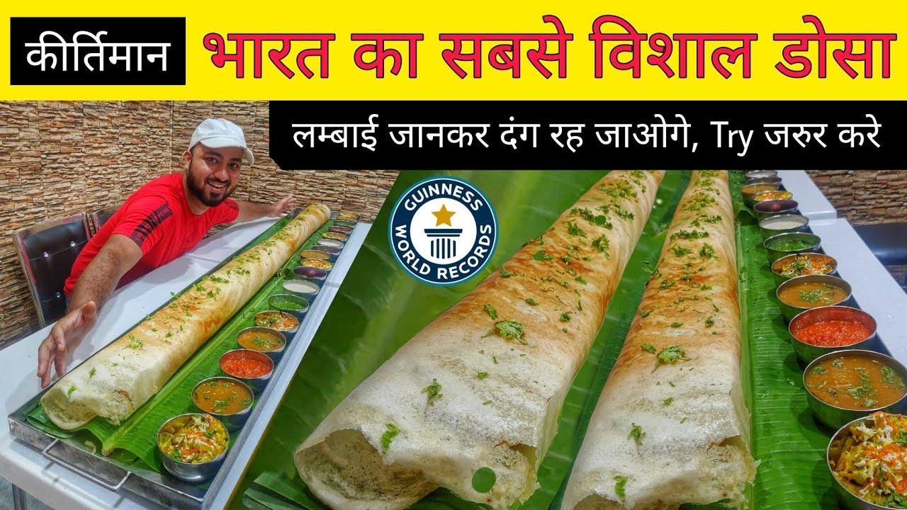😱 7 Feet India Biggest Bahubali Maharaja Dosa || Delhi Street Food