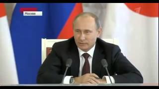 Жёсткий ответ Путина японцам.