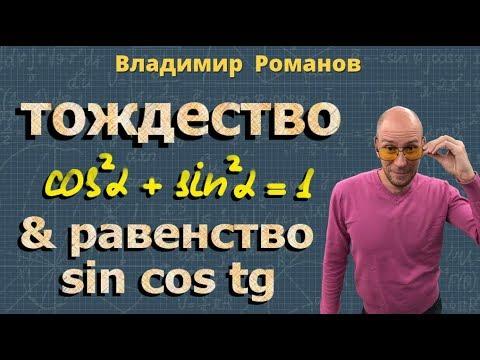 механические КОЛЕБАНИЯ - 9 класс - Романовиз YouTube · Длительность: 6 мин39 с