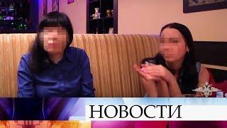 ВМоскве задержан мужчина, который пытался продать врабство нескольких женщин.