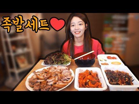 놀부족발大세트+막국수+보쌈김치 야식먹방 !!! 슈기♬ Mukbang