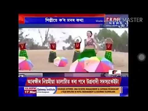 Nepali Bihu song (Phool Phulyo )2018