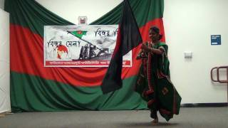 Ekti bangladesh performed by Tithy of Bornomala Bangladesh Community