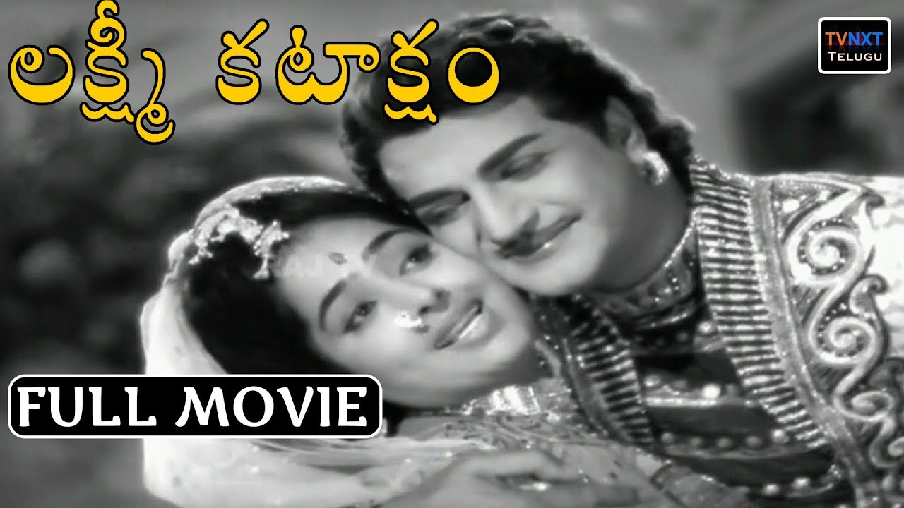lakshmi kataksham telugu movie