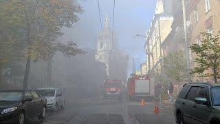 В центре Киева сильный пожар-горит дом