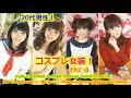 女装子《リリジョ》がメイドコスプレ変身!大集合 Schoolgirl Maid cosplay! M→F ...