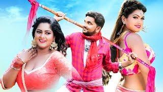 #Gunjan Singh #Anjana Singh #Nisha Dubey | रोमांस ड्रामा | Superhit Film 2020 | HD MOVIE