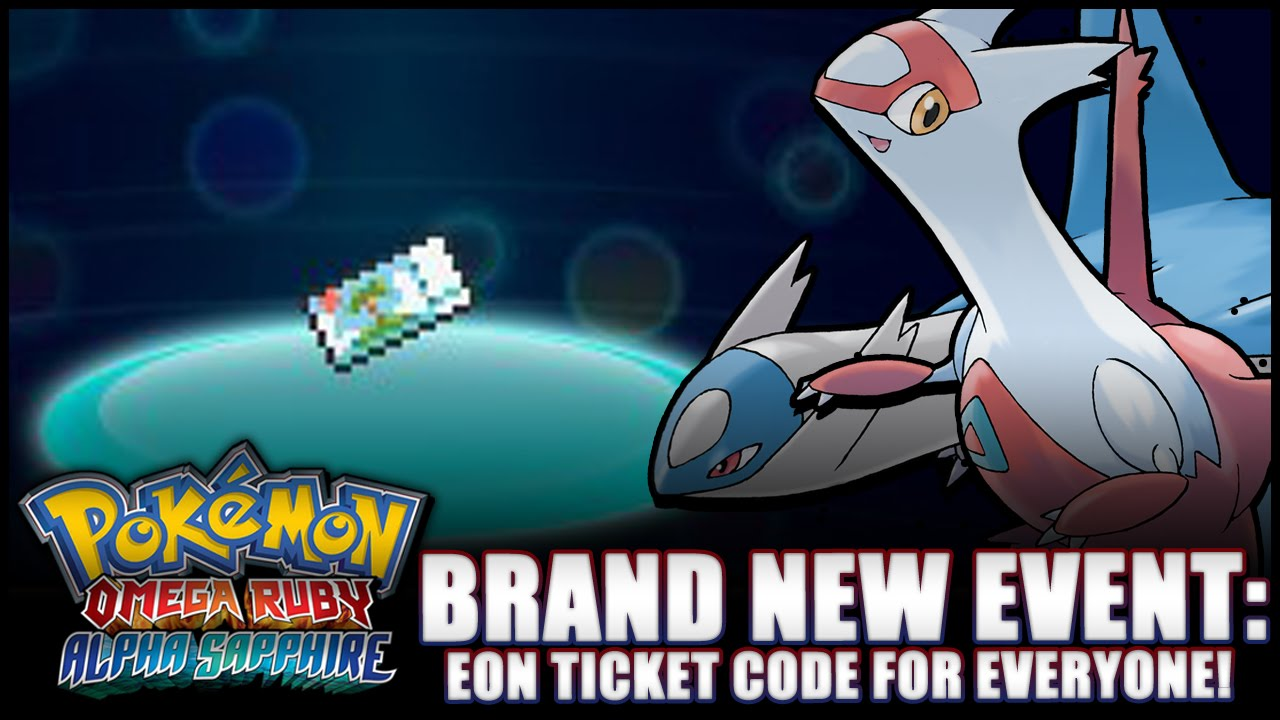 eon ticket code for ruby