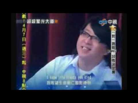 Taiwanese Boyle-over