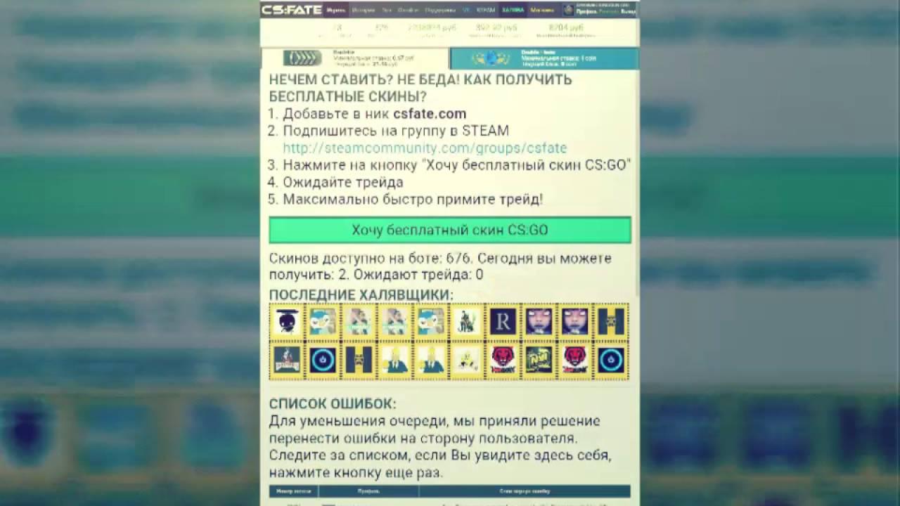 кейсы с играми за 10 руб 1 бесплатно