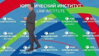 Зинковский С.Б. Лекция 5. Право в системе социальных норм: виды социальных норм