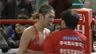 Hyun Mi Choi vs Jessica Gonzalez