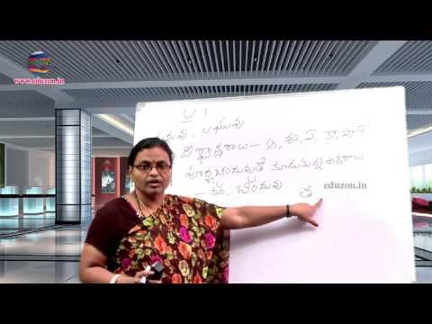 పద్యలక్షణాలు - గురువు Padyalakshanalu Guruvu || 10th Class Telugu