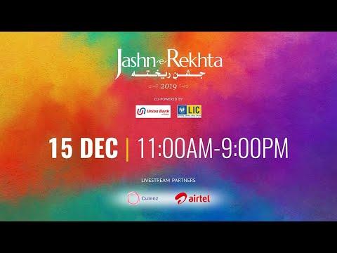 Jashn-e-Rekhta 2019 | Day 3 | Last Day | Bhai Baldeep Singh Shujaat Khan Jaspinder Narula