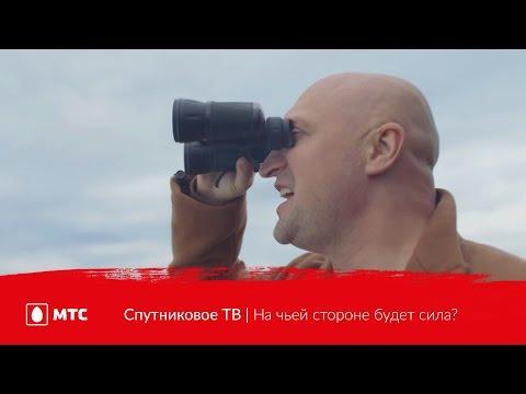 Спутниковое телевидение ТЕЛЕКАРТА ТВ - смотри цифровое