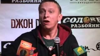 Иван Охлобыстин: фильм «Соловей Разбойник»