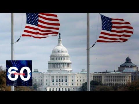 В США призвали признать Россию