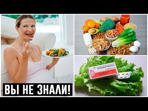 Фолиевая кислота-самый женский витамин! Эффект приема удивляет, а почему?