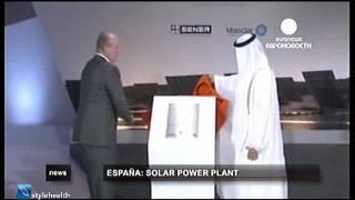 Первая в мире Солнечная Электростанция «Джемасол»