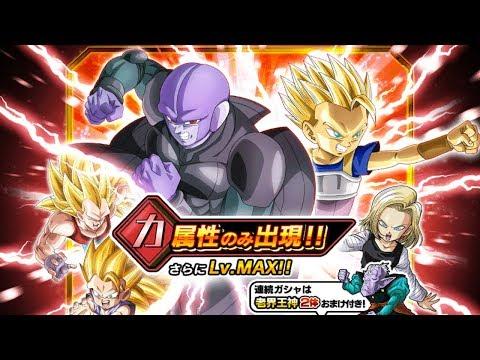 620 STONES! NEW STR HIT & STR CABBA! STR MAX LEVEL BANNER SUMMONS | Dragon Ball Z Dokkan Battle