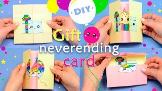 DIY Gift Neverending Card with Paper| How to Draw a Kawaii Rainbow Gift Card
