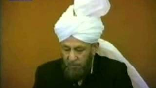 Darsul Quran - 1986-05-24 - Part 1 of 8