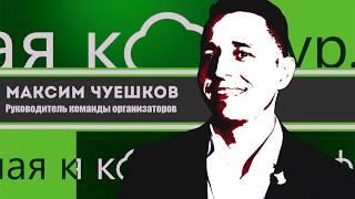 видео Конференция по переходу на онлайн-кассы