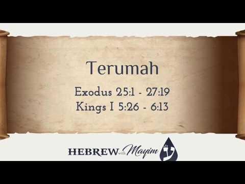 19 Terumah, Aliyah 7 - Learn Biblical Hebrew
